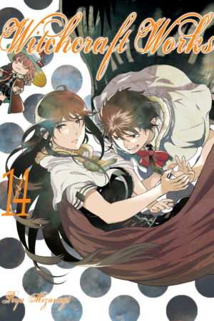 cover for Witchcraft Works, 14