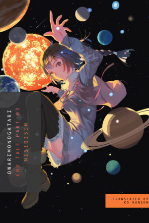 cover for OWARIMONOGATARI, Part 3