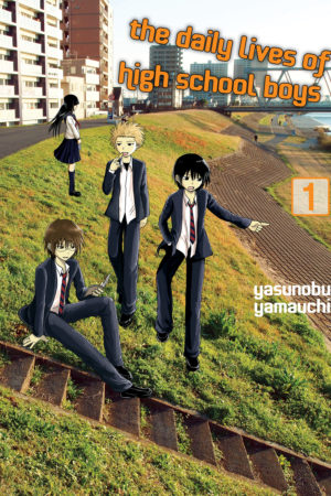 cover for The Daily Lives of Highschool Boys, 1